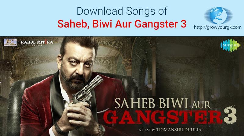 Saheb movie song download