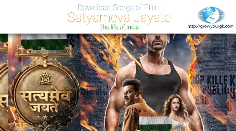 Download song of satyamev jayate of aamir khan.